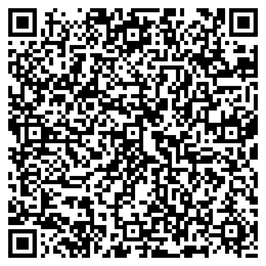 Qr code Special Rubber
